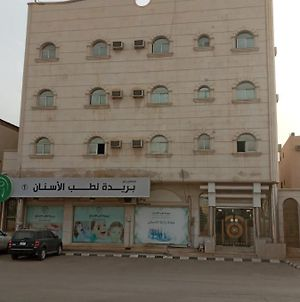 Qasr Ma'Ali Furnished Apartments 2 photos Exterior