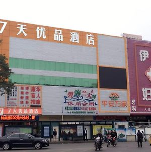 7Days Premium Shenzhen Dalang Commercial Center Branch photos Exterior