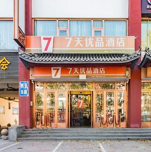 7Days Premium Beijing Happy Valley Wangsiyingqiao Branch photos Exterior