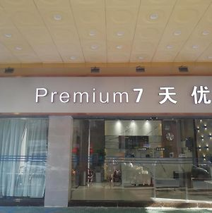 7Days Premium Guangzhou Chenjiaci Subway Station Second Branch photos Exterior