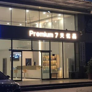 7Days Premium Rizhao Railway Station Branch photos Exterior