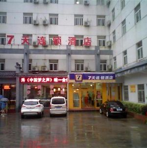 7Days Inn Huangshan Scenic Area South Gate Branch photos Exterior