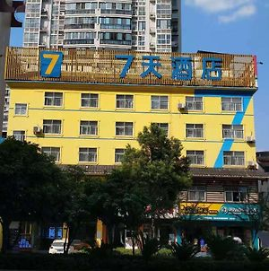 7 Days Hotel Zhangjiajie Tianmenshan Ropeway Station Branch photos Exterior