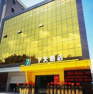 7Days Inn Foshan Pingzhou Jade Street East Gate Branch photos Exterior