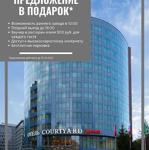 Courtyard By Marriott Moscow Paveletskaya Hotel photos Exterior