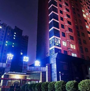Kaifeng Henan University Locals Apartment 00141860 photos Exterior