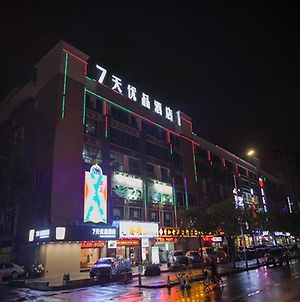 7 Days Premium Guangzhou Xiaogangwan Dongxiaonan Subway Station Branch photos Exterior