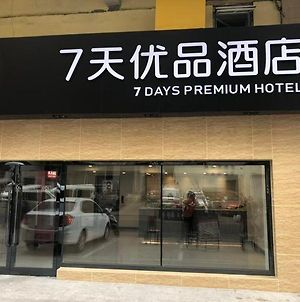 7Days Premium Anshan Railway Station Pedestrian Street Branch photos Exterior