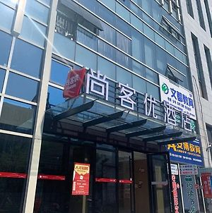 Thank Inn Chain Hotel Yancheng Tinghu District Changting Commercial Building photos Exterior