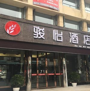 Jun Hotels Sichuan Emeishan Suishan Town Yanbei South Road photos Exterior