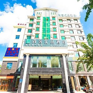 Up And In Hainan Dongfang City Dongfang Avenue Store photos Exterior