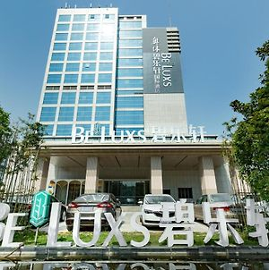 Changzhou Olympic Beluxs International Hotel photos Exterior