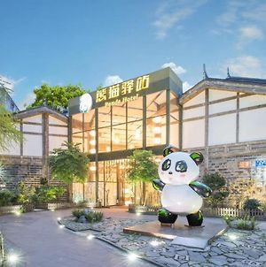 Panda Theme Hotel photos Exterior