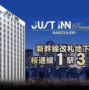 Just Inn Premium Nagoya-Eki photos Exterior