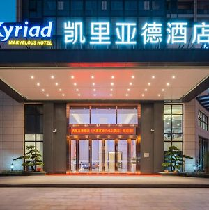 Kyriad Mavelous Hotel Heyuan Hakka Culture Park photos Exterior