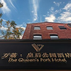 Hangzhou Queen'S Park Hotel photos Exterior