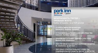Park Inn By Radisson Odintsovo photos Exterior Park Inn by Radisson Odintsovo
