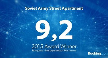 Soviet Army Street Apartment photos Room