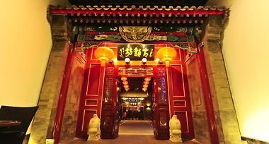 Beijing Traditional View Hotel photos Exterior Hotel information