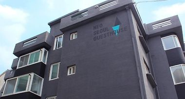 Neo Seoul Guesthouse photos Exterior Hotel information