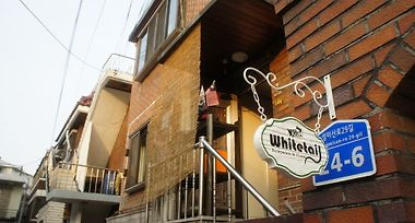 Whitetail Backpacker And Hostel - Hostel photos Exterior main
