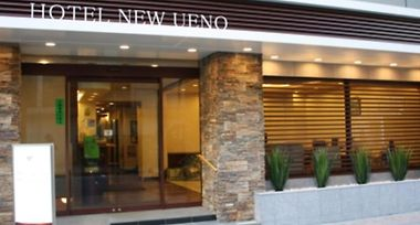 Hotel New Ueno photos Exterior Hotel information