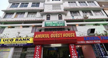 Anukul Guest House photos Exterior Anukul Guest House