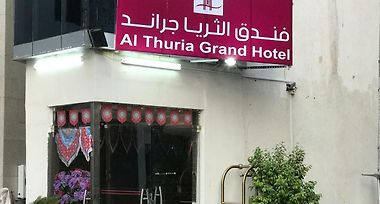 Al Thuria Hotel photos Exterior Al Thuria Grand Hotel
