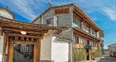 Yunxi Private Vacation Guest House photos Exterior Yunxi Private Vacation Guest House